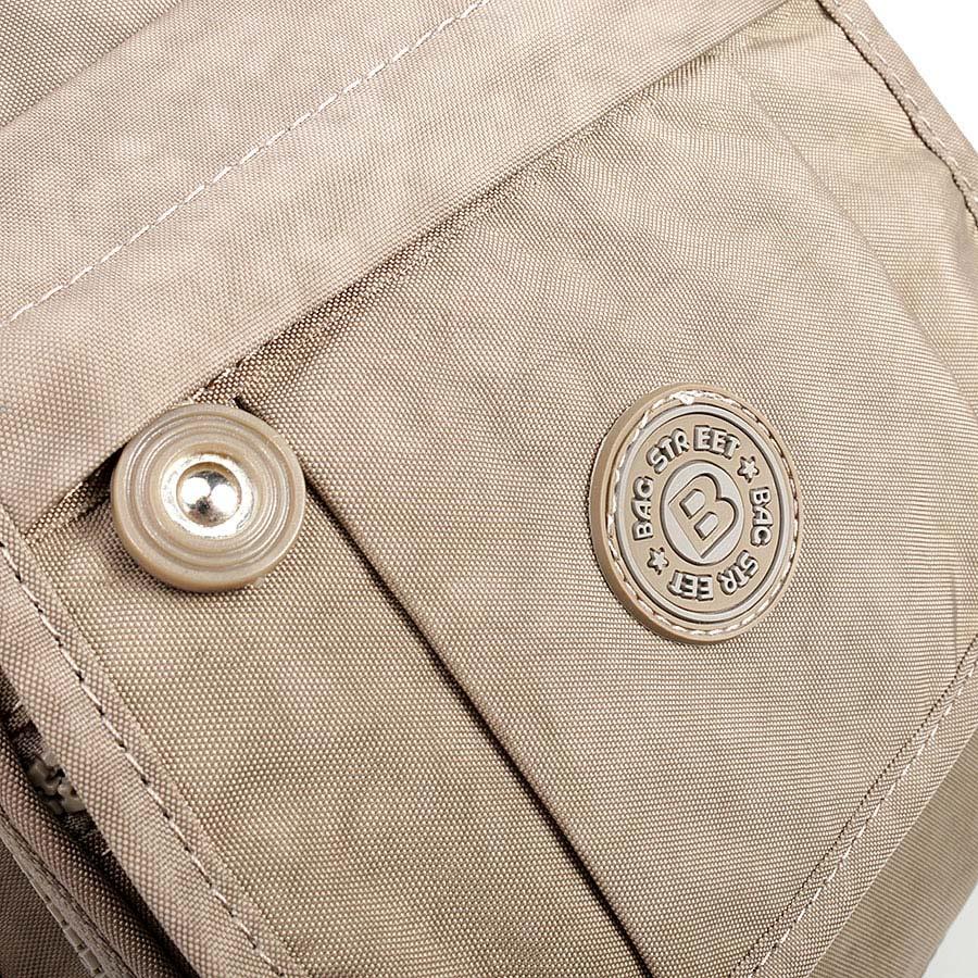 6251907fa0c10 Plecak damski z materiału - kodury beżowy GA67 - [12883 ...